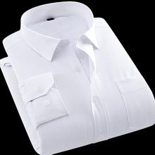繡標logo工裝保暖襯衫男純色加絨商務襯衫男士白色職業襯衣加厚保