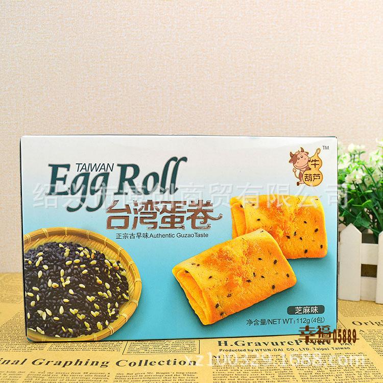 台湾进口零食糕点牛葫芦台湾蛋卷 芝麻味、原味 手工蛋卷112g