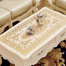 歐式PVC燙金桌布 防燙免洗茶幾墊餐現代簡約桌臺布長方形鏤空盤墊