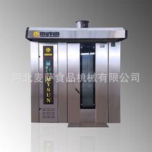 廠家供應商用柴油型熱風旋轉爐 面包房設備 大型不銹鋼32盤電烤箱