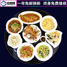 厂家直销 支持定做 家用饭菜保温板智能恒温暖菜板餐桌转盘热菜板