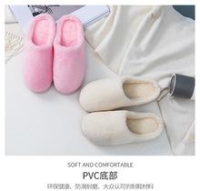 新款冬季家居室內保暖情侶拖鞋秋冬男女軟底防滑布藝加絨棉拖鞋