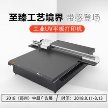 东芝喷头保2年充电宝外壳打印机定制设备手机壳外壳uv平板打印机
