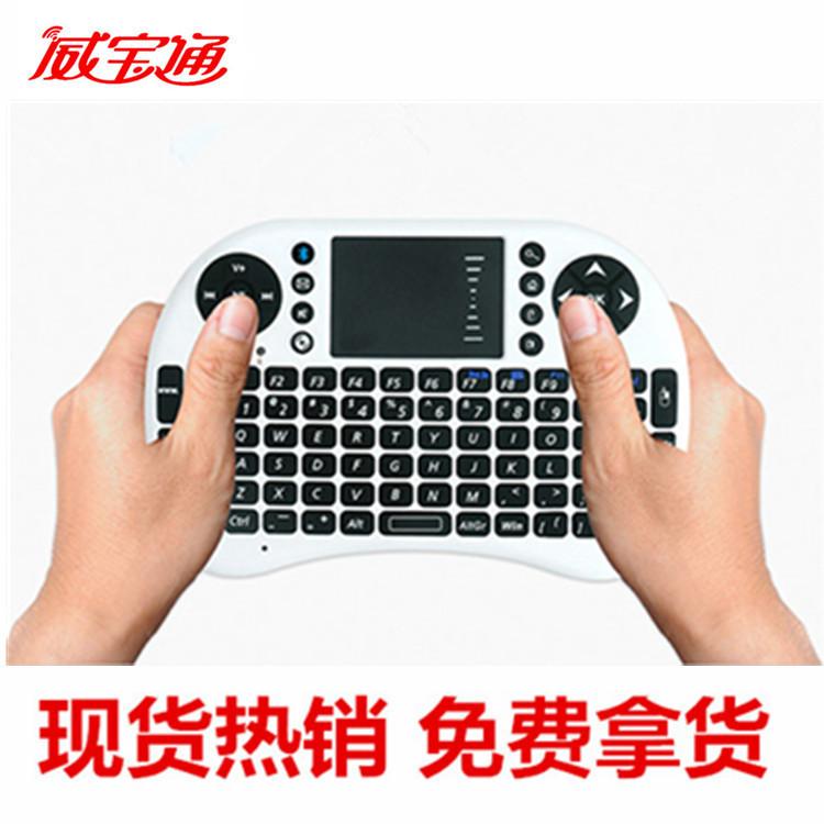 UKB-500-BT  特價處理 無線迷你觸控鍵盤安卓遙控器Keyboard