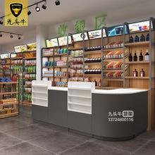 超市转角收银台 便利店组合POS机连体木质吧台 药店收银柜台批发