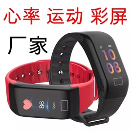 F1 color screen smart bracelet F1PLUS blood pressure oxygen oxygen sleep monitoring IP67 waterproof sports heart rate bracelet