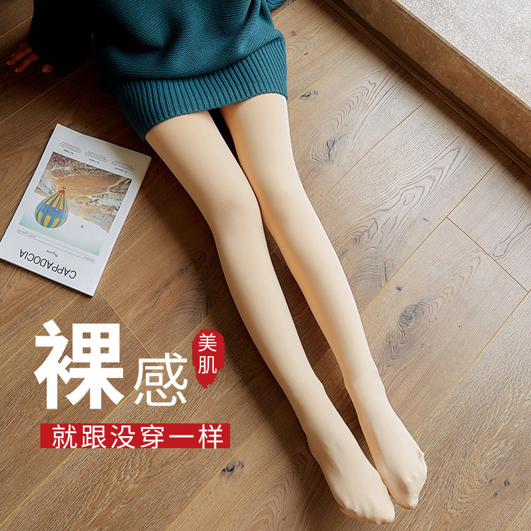 光腿袜神器女秋冬季一体裤加绒加厚连裤袜防勾丝保暖打底裤女外穿