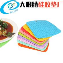 厂家现货加厚正方形硅胶餐垫锅杯隔热垫硅胶西餐