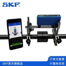 skf 轴对中仪 TKSA 11 官方旗舰店