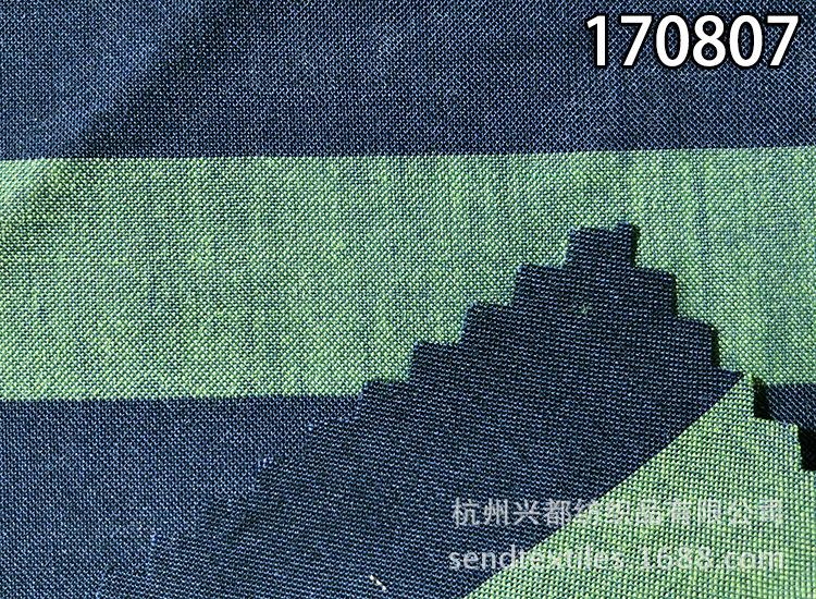 170807纯天丝色织横条3
