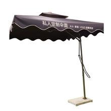 户外遮阳伞 厂家定制室外摆摊广告伞折叠伞 防紫外线太阳伞沙滩伞