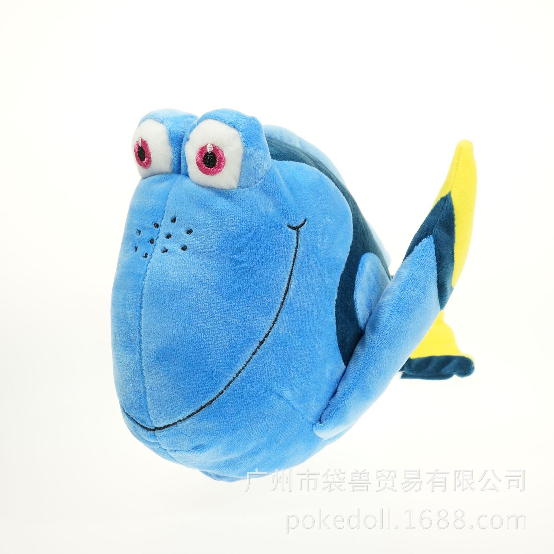 寻找多莉 海底总动员毛绒玩具 公仔 Dory  毛绒公仔 毛绒鱼玩偶