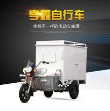 廠家直銷1.5米電動三輪快遞車(無前棚) 全封閉車廂支持定制