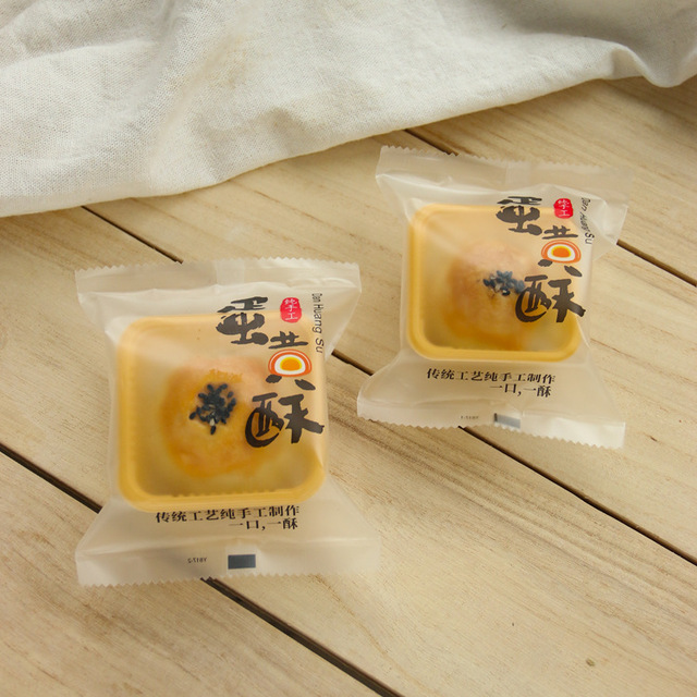 60/80g装蛋黄酥包装袋磨砂机封袋加高蛋黄酥塑料内托底托100个