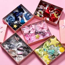 韩国儿童发夹套装宝宝十件套发饰皇冠女童蝴蝶结礼盒边夹头饰批发