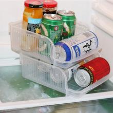 日本进口叠加式收纳筐冰箱整理框塑料储物筐饮料摆放盒桌面收纳筐