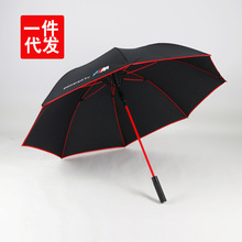创意奔驰高尔夫伞 红骨伞架玻璃纤维雨伞定制logo 车标礼品广告伞