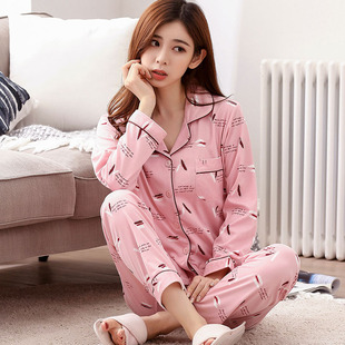 Spring and autumn new cardigan pajamas Korean ladies casual long-sleeved home suit