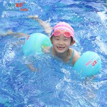 自游寶貝手臂圈游泳圈兒童寶寶嬰幼兒游泳浮圈水袖充氣浮漂浮泳袖