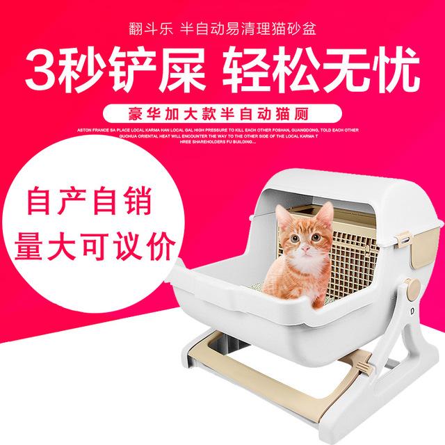 厂家直销 特大号爆款翻斗乐过滤型半自动猫砂盆 猫猫清洁工具批发