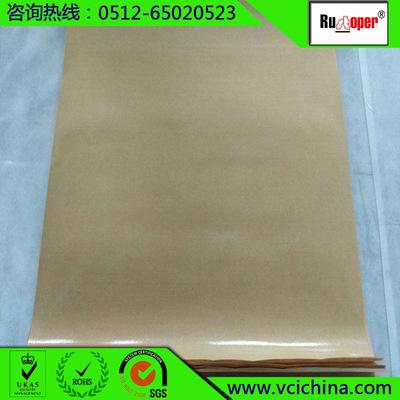 气相淋膜防锈纸|附膜防锈纸|淋膜气相防锈纸|覆膜防锈纸,防潮防油