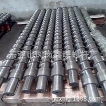 廠家直銷擠出機螺桿料筒可定制生產設計 螺桿料筒售后服務評價高