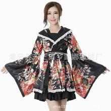 批發 女仆裝 COSPLAY服裝 宅舞和風花魁 演出服 改良和服
