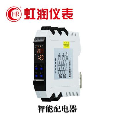 虹润智能配电器导轨式信号隔离器电流电压仪表隔离转换器OHR-X33