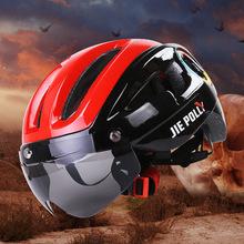 跨境 自行车头盔眼镜山地车一体成型骑行头盔公路车镜片防护头盔