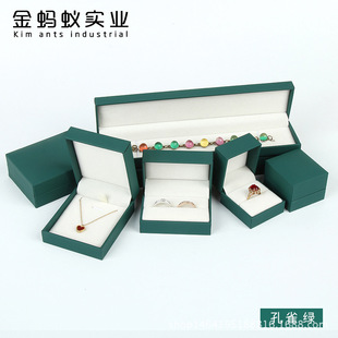 Right Angle Filled Leather Paper Flip Jewelry Box Jewelry Ring Necklace Bracelet Right Angle Packaging Box Filled Leather Carton