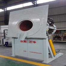 供液压自卸式钢壳中频加热熔化电炉参数中频电磁感应加热熔钢炉