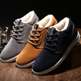 18 Years Autumn And Winter New Style Men's Comfortable High-Top Shoes plus Velvet Warm Men's Casual Sports Shoes Non-Slip