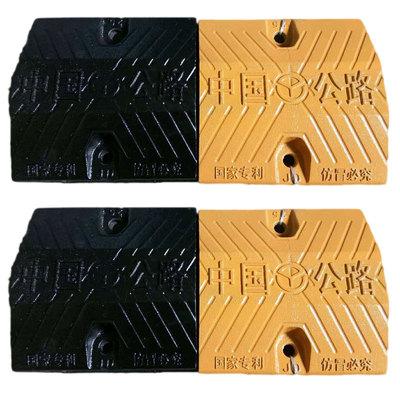 铸钢减速带 减速带 公路道路交通限速垄橡胶斜坡板缓冲带减速带铸