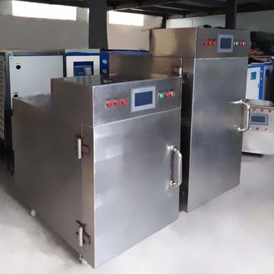 厂家直销小型海鲜速冻机 品质款食品低温柜 液氮小龙虾海参速冻柜