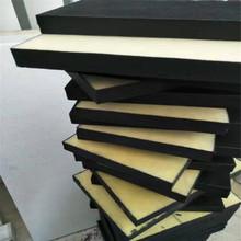 黑色玻纤天花板 绿色环保玻纤天花板 环保节能玻纤吸声吊顶天花板