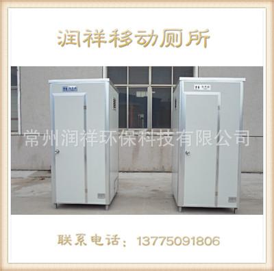 供应简易移动厕所 抗震救灾简易厕所移动淋浴房 工地简易厕所