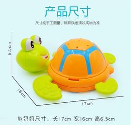 Water and small turtle play water toys children's bathroom bath toys bath toys