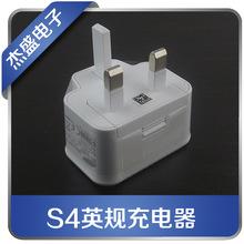 适用于三星N7100充电器 英规充电器 S4/Note2/I9500 2A U90UWE