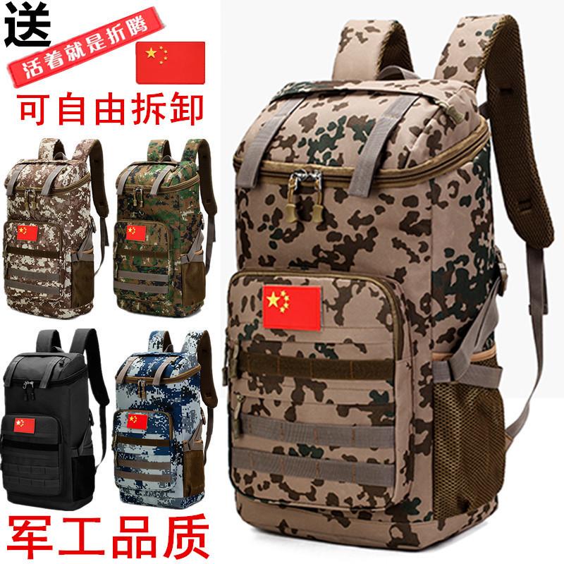 迷彩双肩包男大容量行李包个性国旗风旅行背包情侣背包军用背包男