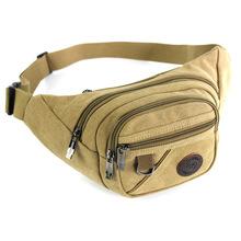 战术腰包 男士运动腰包户外时尚休闲旅行胸包新款帆布腰包