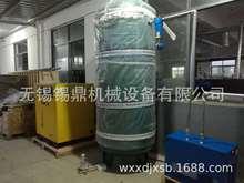 上海爱森思永磁变频螺杆空压机EM55A永磁节能省电机双级压缩涡旋