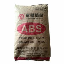 环保阻燃ABS 常塑新材料 CF-610B 注塑级 通用级ABS树脂原料