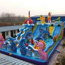 儿童充气城堡室外大型乐园蹦蹦床高滑梯户外充气滑梯室外游乐设备