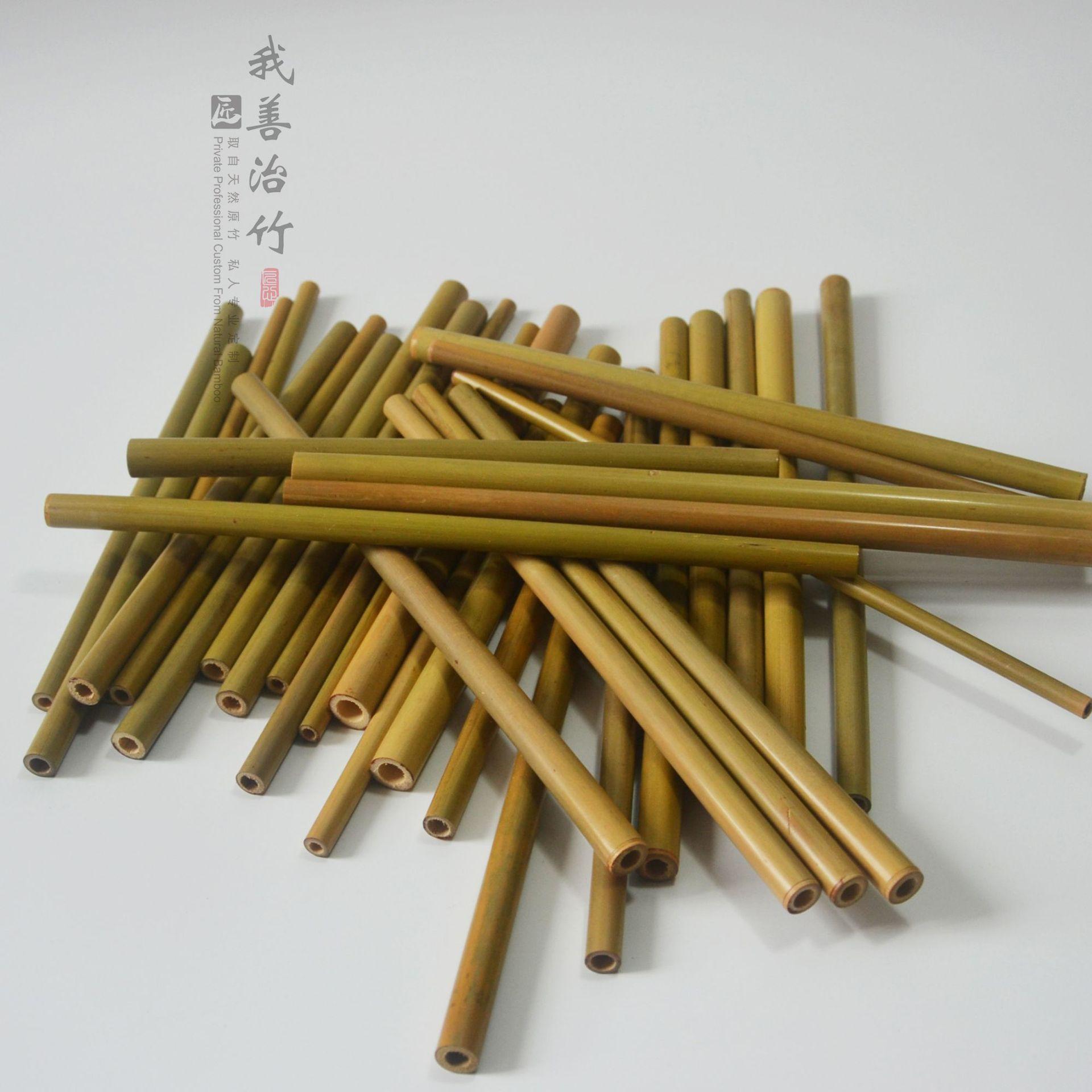 竹吸管1-17-1