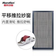 厂家定制批发防蚊纱窗金刚网纱窗 不锈钢丝纱窗网