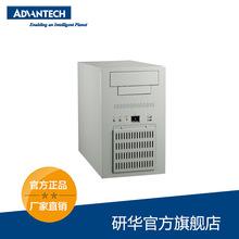 研华工控机IPC-7132 壁挂式工控机 桌上型工控电脑主机 原装整机