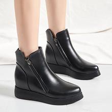 2019秋冬新款真皮牛皮短靴內增高女鞋歐美風拉鏈馬丁靴坡跟女皮靴