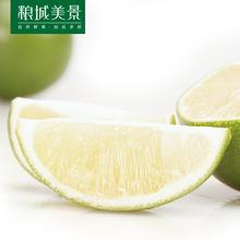 【限】应季新鲜青柠檬1斤    新鲜水果皮薄多汁基地直发包邮