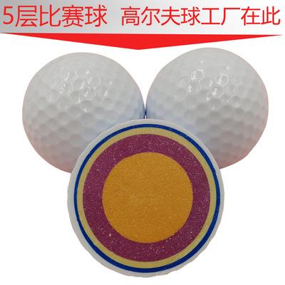 高尔夫专业比赛球5层高弹性下场赛事小球远距离飞行 GolfTourBall