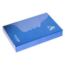 厂家生产定制妆品包装盒 面膜彩盒包装 彩妆护肤品包装盒定制